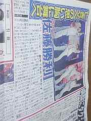 佐藤勝利 平野紫耀 玉森裕太 藤ヶ谷太輔 12/4 東京中日スポーツ