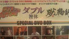 激安!激レア!☆関ジャニ∞/SPECIAL DVDBOX☆豪華初回盤DVD4枚組!美品