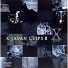 ■レアDVD『X JAPAN CLIPS II』