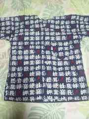 ☆新柄紺×山へん漢字&赤富士和柄ダボシャツ120