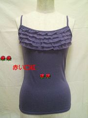 SS〜S・細身size異素材・胸元チュールレース フリル・キャミスモークパープル