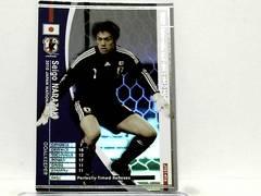 WCCF 2009-2010 JT セイゴウ・ナラザキ 楢崎正剛 09-10