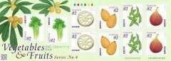 *H27.野菜とくだもの第4集グリーティング切手記念切手シール切手\82