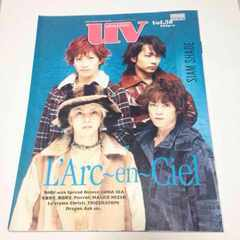 uv vol.38 1999年1月 表紙 L'Arc〜en〜Ciel