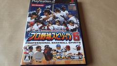 PS2☆プロ野球スピリッツ6☆状態良い♪