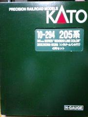 205系3100番台 仙石線色 シングルアームパンタグラフ