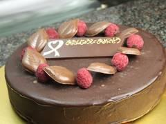 お誕生日、記念日にアイスケーキショコラS