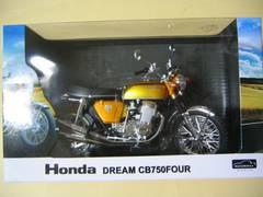 ���� ���ȯ� 1/12 Honda CB750FOUR(K0) ����ި�ް��� �����i�V�i