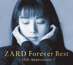 ∴●ZARD【9055】Forever Best 25th Anniversaryベスト未開封4CD