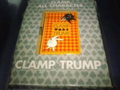 CLAMPトランプ非売品Sランク