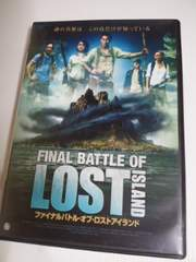 DVDFINAL BATTLE OF LOST ISLAND サバイバルアクション