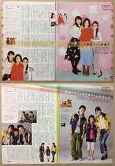 タラレバ娘 深田恭子◆月刊TVnavi 2017年2月号 切り抜き 抜無