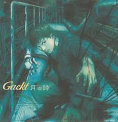 Gackt ���̎�