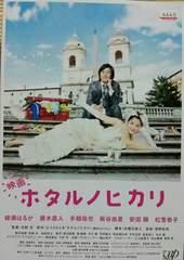 ����DVD �f��@�z�^���m�q�J���@�����͂邩�@���ؒ��l
