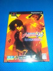 PS2用ソフト「ザ・キングオブファイターズ 94 RE-BOUT」KING OF FIGHTERS