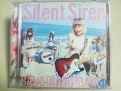 SilentSiren BANG!BANG!BANG! / すぅ盤