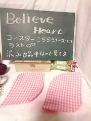 1007★葉っぱのコースター★ピンクチェック★2枚セットC