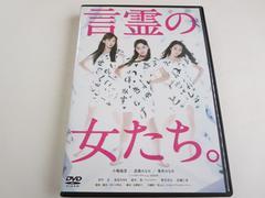 中古DVD 言霊の女たち ノースリーブス AKB48 レンタル品