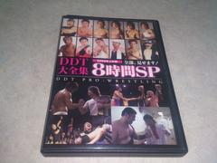 DDT��S�W 8���Խ��� 2���g DVD