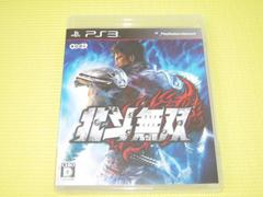 PS3★北斗無双