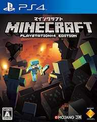 �V�i PS4 �}�C���N���t�g Minecraft