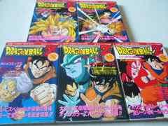 少年ジャンプ特別編集ドラゴンボールZ 劇場版 オールカラー 全5巻