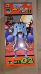 ワンピース MEGAワールドコレクタブルフィギュア vol.2 フランキー