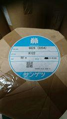 SANGETSU クロス EB9826(2204)50M反 同ロット4本有ります。