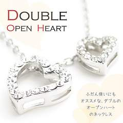 Web掲載☆DOUBLE OPEN HEARTネックレス☆