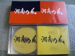 湘南乃風【2023/COME AGAIN】3CD+2DVD(PV集+LIVE映像)初回盤2枚