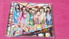 ももいろクローバー 行くぜっ!怪盗少女 〜Special Edition〜 CD+DVD