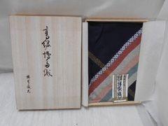 3706☆1スタ☆博多織 正絹 本場筑前 和装
