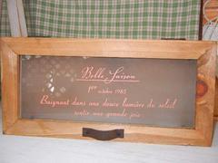 ベルセゾンボックスB☆ブラウン☆キーボックス1944