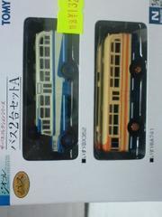 ジオコレ バス2台セットA