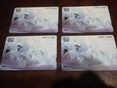 QUOカード 20000円分
