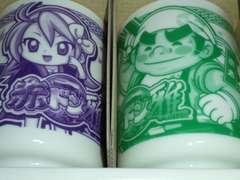 【パチスロ 赤ドン雅】非売品湯のみ 2個セット 未使用品
