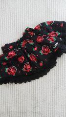 アースマジック・薔薇スカート・バラ・黒110120