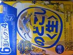 送料無料 のどごし生 350ml 24缶×3ケース キリン