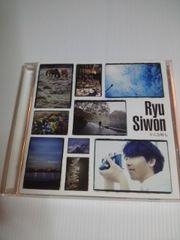 Ryu Siwonリュシウォンアルバム どんな時も送料込み