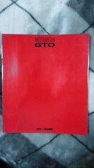 三菱 GTO カタログ