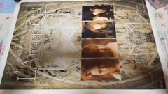 L'Arc〜en〜Ciel◆眠りによせて/Tierra 告知ポスタ-◆1994年◆