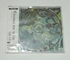 佐野元春/クリスマス タイム イン ブルー/新品/廃盤/希少