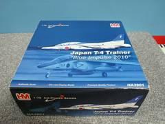 *モデルプレーン「航空自衛隊T-4ブルーインパルス2010」(E6)