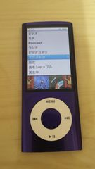 iPod nano 第5世代 パープル16GB