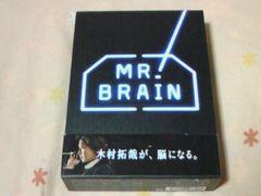 MR.BRAIN DVD-BOX 木村拓哉 水嶋ヒロ GACKT 亀梨和也 佐藤健
