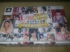 PSP AKB48 1/149�������I�������ؒN��BOX ���ʐ^�Ȃ�