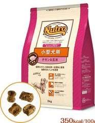ナチュラルチョイス小型犬エイジング(シニア)チキン&玄米6kg