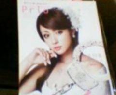 テレビ朝日「Prio」2006年春号