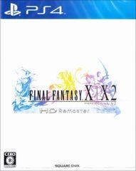 PS4#ファイナルファンタジー�]/�]-2(10/10-2) HDリマスター 新品