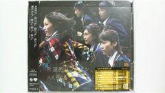 AKB48 希望的リフレイン Type B 初回限定盤 即決
